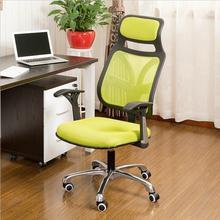 Эргономичный роскошный офисный стул откидной поворотный игровой компьютерный стул сетка лежа лифтинг Регулируемый bureaustoel эргономичный