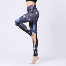 New Fast-drying Digital Printed Pants in Europe and America, Sports Tight Fitness Yoga