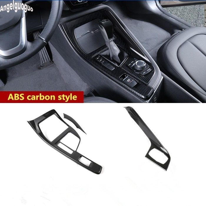 Carbon Fiber Interior Door Armrest Decor Cover Trim For BMW X2 F39 2018-2019