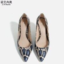 New Arrival Shoes Woman Sexy Snake Splicing Women Pumps Fashion Pointed Toe 7 CM High Heels  Full Season Footwear Women's Shoes