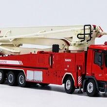 Коллекционная модель из сплава, подарок, 1:50 SANY 62 м, струйная лестница, пожарная машина Benz, трактор, городские спасательные машины, литая игрушка, модель украшения