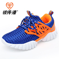 Beedpan 2016 Fashion Brands Spring Autumn Children girls shoes sneakers running shoes tide shoes breathable mesh P8351