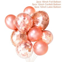Rose Gold Balloons ( Balloon Bouquet Bundle with Confetti )A Wedding decoration Ideas/ A Warm Mothers day / BabyShower