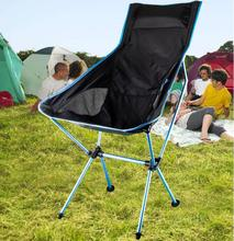 цены на Outdoor Folding Leisure Chair Fishing Chair Director Chair Moon Chair free shipping в интернет-магазинах