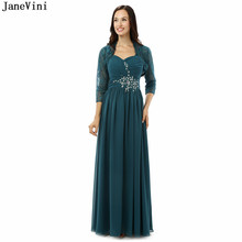 9637a6fbaa3c3 Jackets Mother Bride Dresses Promotion-Shop for Promotional Jackets ...
