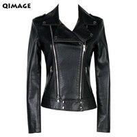 Qimage плюс Размеры M-4XL Мода 2017 осень-зима Для женщин кожаные пальто Женский Тонкий Короткая кожаная куртка Для женщин верхняя одежда