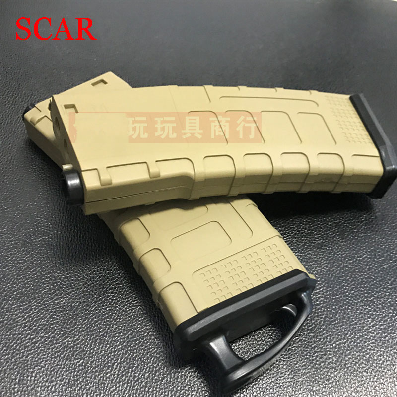 Free shipping toy ball gel scar after the butt of water gun blaster accessories modified outddor hobbies assembly parts