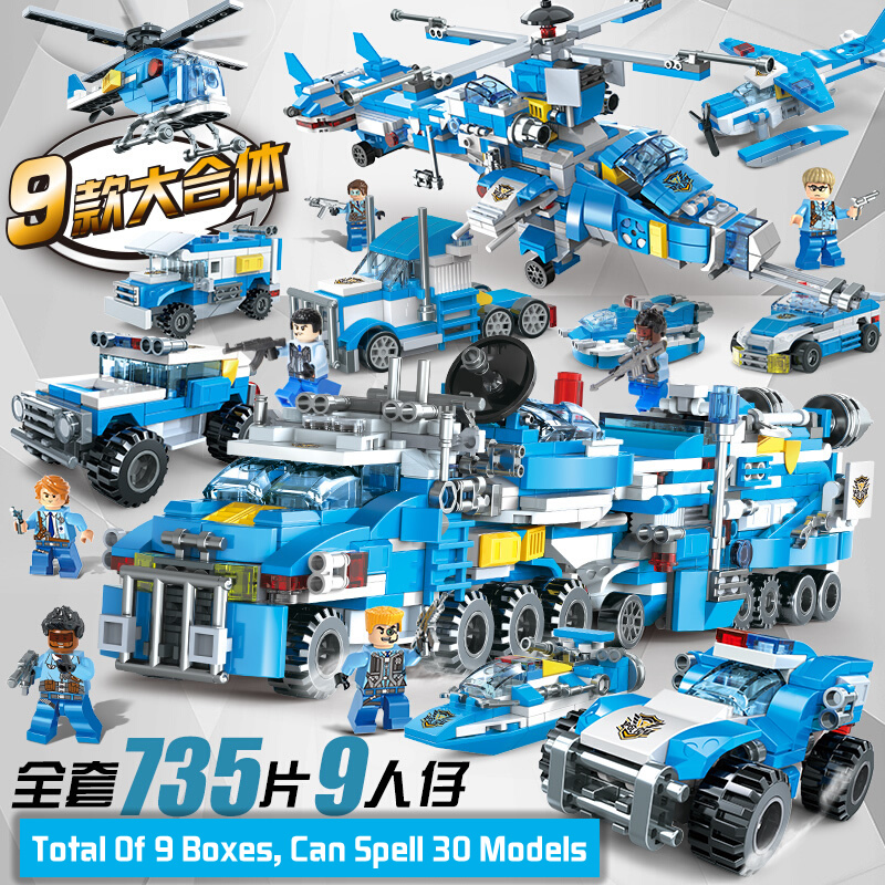 735pcs City Police Series SWAT 9 IN 2 City Police Truck Station Building Blocks Small Bricks Toy For Children Boy a small city in france paper