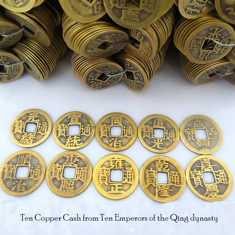 10 Pcs Retro Chinese Qing Ch Ing Dynasty Antique Coins