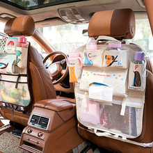 Cartoon Waterproof Universal Baby Stroller Bag Organizer Baby Car Hanging Basket Storage Stroller Accessories cartoon multifunctional waterproof baby stroller bag baby universal hanging basket car seat storage bag stroller accessories