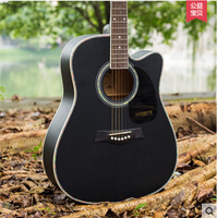 Andrew Guitar Folk Guitar Linden Wood Guitar Beginner 40 Inch 41 Inch