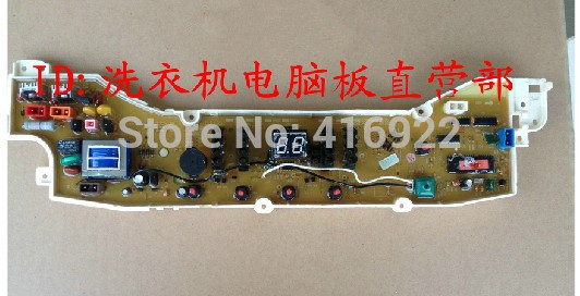 Free shipping 100% tested for Sanyo washing machine board motherboard control board xqb65-m1055 xqb75-s1133 on sale free shipping for acer tmp453m nbv6z11001 ba50 rev2 0 motherboard hm77 tested