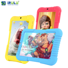 "iRULU Y3 7"" Babypad 1280*800 IPS A33 Quad Core Android 5.1 Tablet PC GMS 1GB 16GB Silicone Case Gift for children(China (Mainland))"