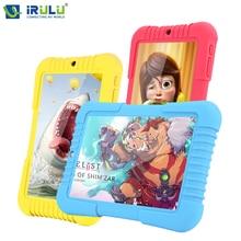 Y3 irulu 7 «А33 Babypad 1280*800 IPS Quad Core Android 5.1 Tablet PC GMS 1 ГБ 16 ГБ Силиконовый Чехол Подарок для детей