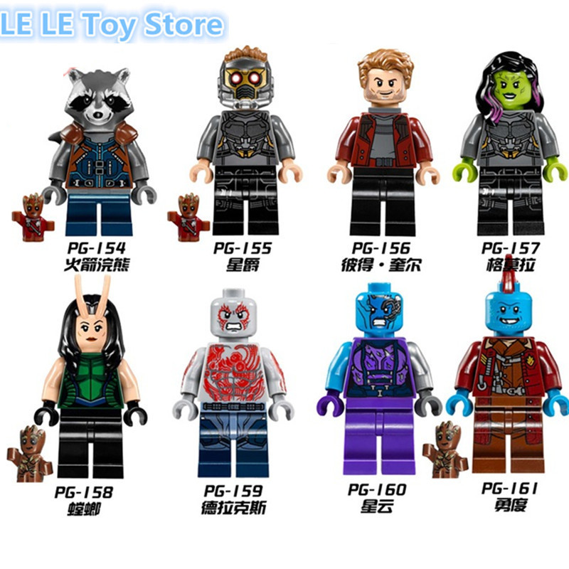 8pcs/lot PG8044 Guardians of the Galaxy Groot Raccoon Star-Lord Peter Quill Nebula Mantis Glenmora Hugo Drax Building Blocks Toy рик уэйкман rick wakeman the six wives of henry viii lp