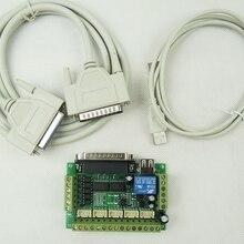 Mach3 5 оси ЧПУ коммутационная плата шагового драйвера плата контроллера+ один USB кабель+ один DB25 параллельный кабель