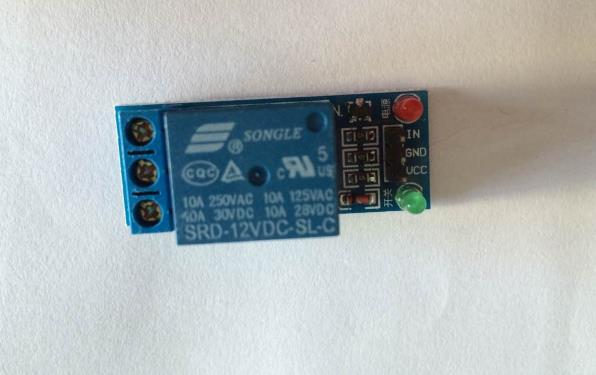 The new road relay module 12 v 1 high level trigger relay expansion board