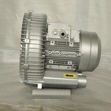 JQT4000 4.0kw 380 В кольцо вентилятора обдува
