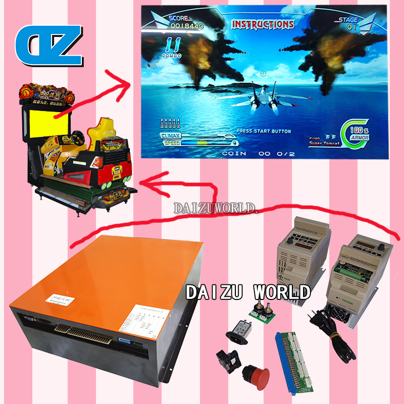 After Burner Climax Shooting Game Machine Kits , Arcade Games , Coin operated Shooting , Amusement  Equipments arcade games kits multi video games 520 in 1 pcb game board kits just another pandora s box 3 cga