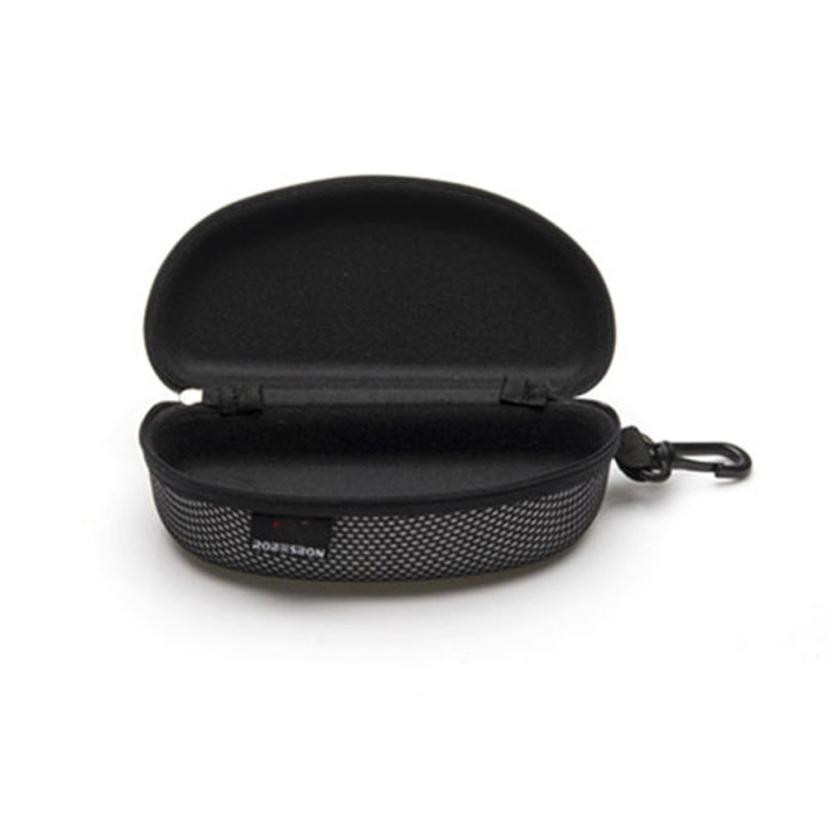 Zwarte draagbare leuke stijl harde rits geval doos voor een bril Bril - Home opslag en organisatie