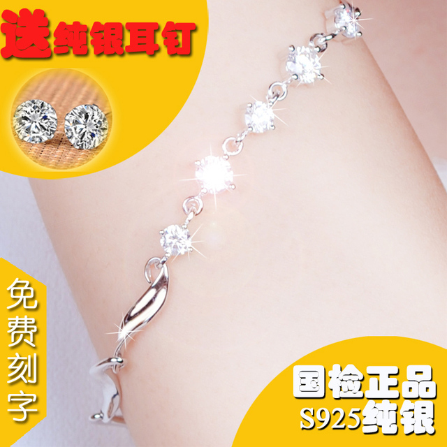 silver bracelet bracelet female hand jewelry lady South Korea version female sweet couple simple birthday gift jewelry