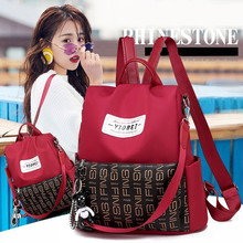 Купить с кэшбэком Backpack Women Shoulders Bag Female Oxford Cloth Anti-Theft Multi-Function Outdoor Travel Bags