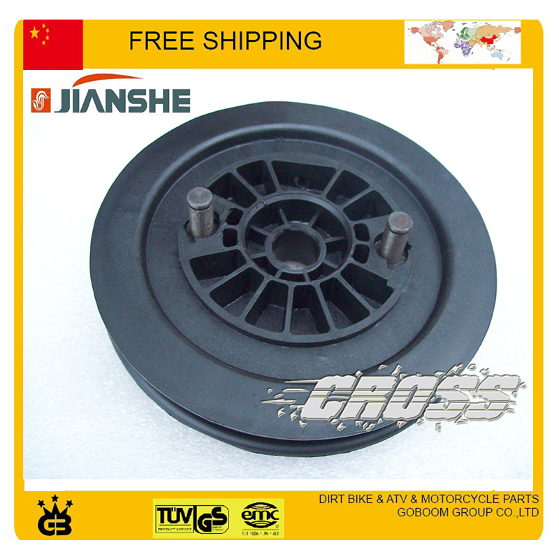 250cc ATV250 Pull Starter Roller Plate Driving Disc Jianshe Engine ATV Parts Accessories Free Shipping