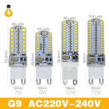 Bombilla led G9, 7, 9, 10, 12 W, AC220V, 240 V, G9, 2835 SMD, 3014 led, g9, luz de repuesto de 30/40 W