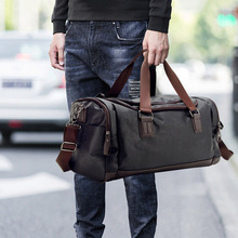 Men's PU Leather Large Bag