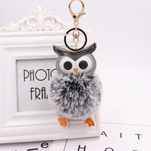 Cute Pompom Owl Keychain pom pom Key Chain Rabbit Fur Ball pompon Porte Clef Fluffy Leather Key Ring accessories Jewelry цена в Москве и Питере