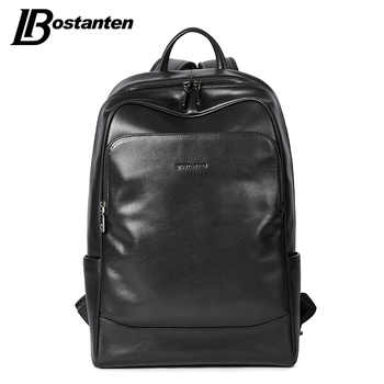 BOSTANTEN Leather Backpack Male Large Travel Backpacks Schoolbag Business 13 14 15 inch Laptop Backpack Anti Theft Computer Bag - DISCOUNT ITEM  0% OFF All Category