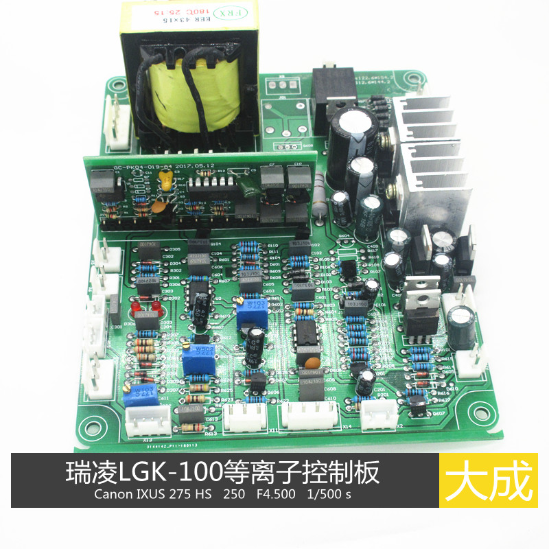 Плата управления LGK-100 плазменная плата управления igbt-модуль плазменная