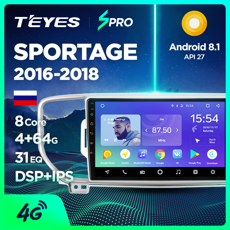 TEYES SPRO android 8.1 car dvd gps multimedia player For KIA Sportage 3 4 2016-2018 car dvd navigation radio video audio player
