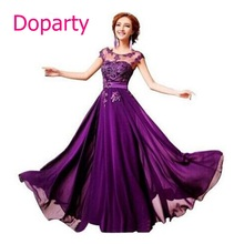 Doparty XS2 Long Purple Chiffon Pearls Red Formal Pink Party Floor Length Blue Elegant Mother of the Bride Evening Dresses 2017