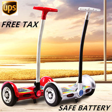 18km/h Max Speed Self Balancing Scooter 2 Wheel Hoverboard 10 inch,2 Wheel Scooter Mini Skateboard with handle bar