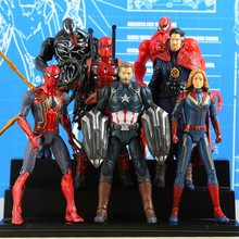 Marvel Avengers 4 Endgame Surprise Captain Spider-Man Venom Doctor Singular Moved Doll Handmade Super Hero Action Figures Toys