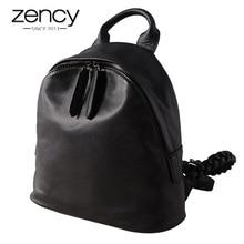 Здесь можно купить   100% Natural Leather Ladies Backpacks Soft Skin Kintting Shoulder Straps Bags High Quality Leather Fashion Packs Casual Purses Backpacks