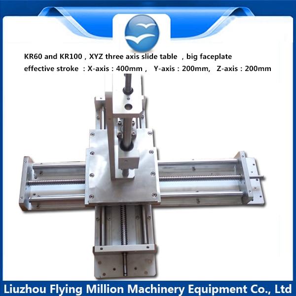 Triaxial linear motion platform module XYZ manipulator aluminum sliding table optimal trajectory for path constraint motion of a planar manipulator