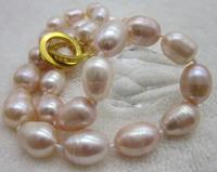 collection 11 12mm south sea pink natural Rice shaped pearl necklace 18 hoop
