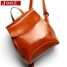 JOOZ Колледж Моды ветер Натуральной кожи рюкзак высокое качество Твердые путешествия рюкзак Vintage Школа Рюкзак Для Девочек Mochila
