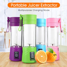 USB Charging Juicer Extractor Mode Portable Small Household Blender USB Low Noise Egg Whisk/Juicer/Food Sharp Cut Mixer