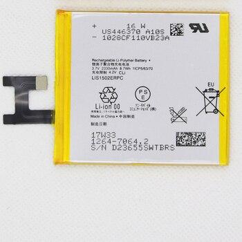 20pcs/lot LIS1502ERPC 2330mAh battery For Sony Xperia Z L36h L36 c6602 C6603 S39H C2305 M2 S50H D2303 D2305 D2306