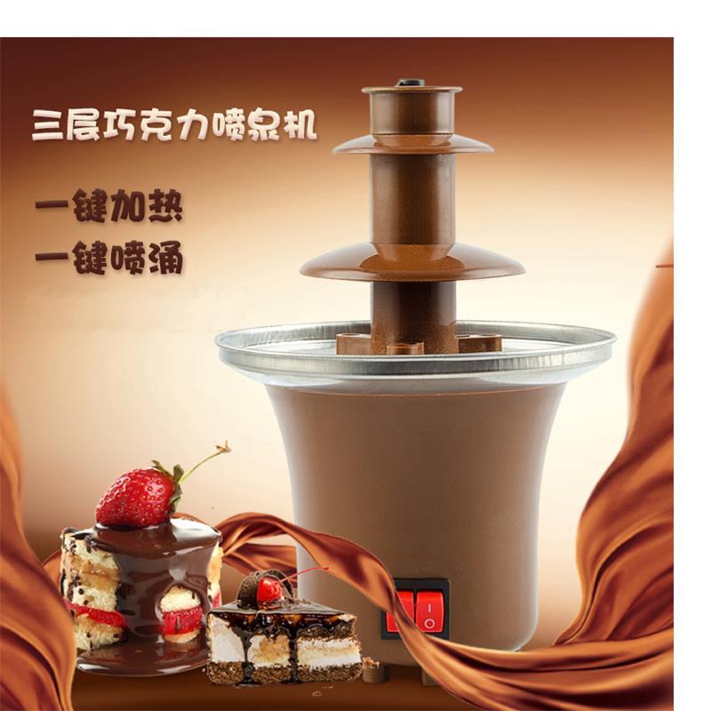 Machine de fontaine de chocolat de trois couches à la maison, Mini Machine de cascade de chocolat de plat de frottement de saint-valentin vient avec le chauffage
