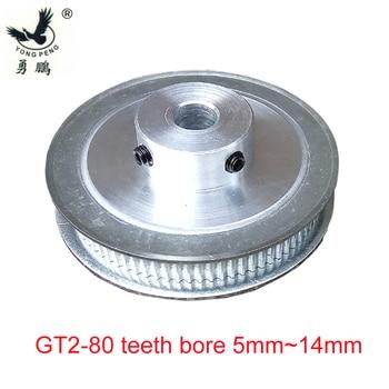 Высокое качество 1 шт. 80 зубы GT2 зубчатый шкив диаметр 5 мм-14 мм шириной 6 мм 2GT ГРМ зубчатый ремень зуб станок с ЧПУ 3D принтер >> yongpeng Official Store