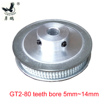 High quality 1PC 80 teeth Bore 8mm GT2 Timing Pulley 80 tooth fit width 6mm of 2GT timing Belt bore 8 mm toothed Free shipping gt2 2pcs 20 teeth bore 5 8 mm pulley with 2m pu with steel gt2 6mm open timing belt 2gt timing belt 6mm width for 3d printer
