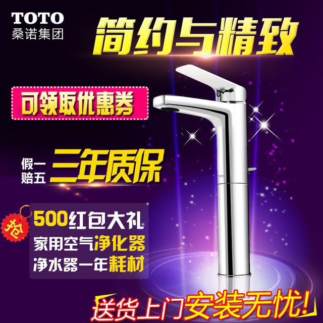 Toto genuine single hole basin faucet DL363 1 hot and cold water ...