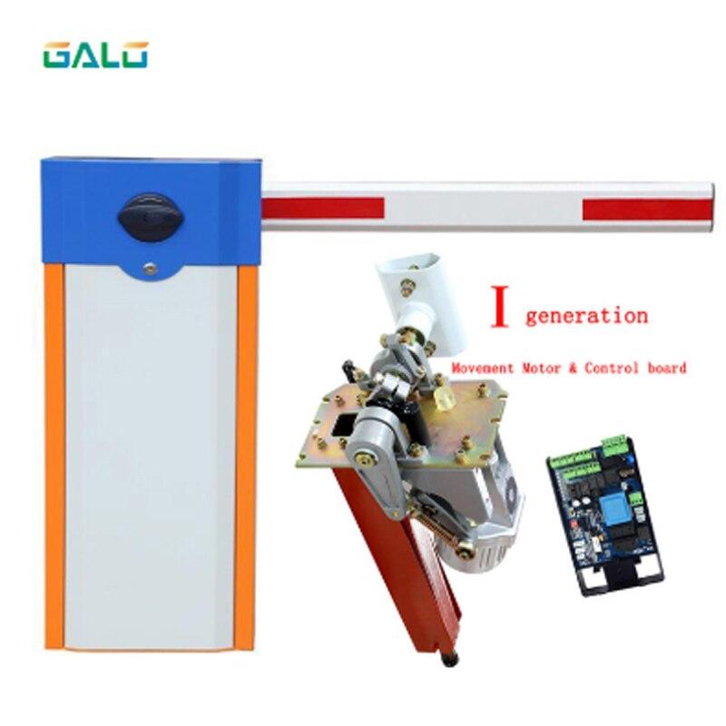 Porte droite de barrière de Boom de contrôle d'accès de 3-6 mètres avec le bras simple pour des bras de porte de Parking
