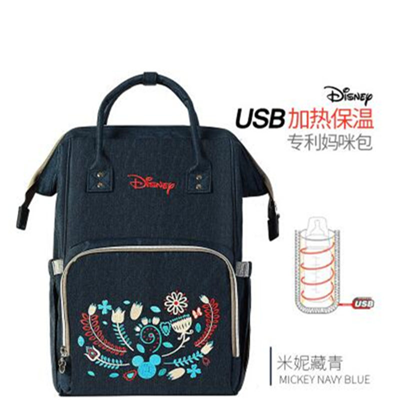 Disney Backpacks Mummy Diaper Bag Multifunction Large Capacity Double Shoulder Bottle Insulation Bags with USB heater DS9203Disney Backpacks Mummy Diaper Bag Multifunction Large Capacity Double Shoulder Bottle Insulation Bags with USB heater DS9203