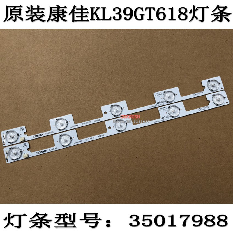 100 Pieces/lot LED Backlight Lamp Strip For 39Inch TV KL39GT618 35017988 35017990 5 LEDs*6V 307mm