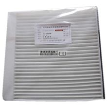 for350 Roewe air conditioning air conditioning air conditioning filter lattice filter 350 genuine air filter maintenance accesso